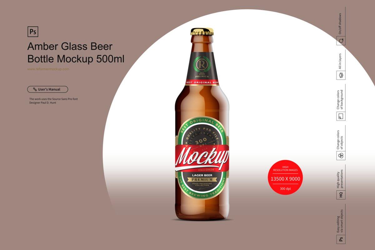 Amber Glass Beer Bottle Mockup 500ml example image 1
