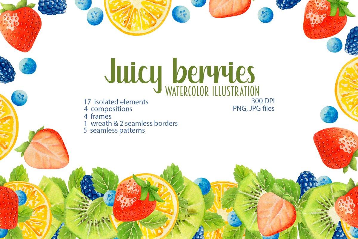Watercolor juicy berries example image 1