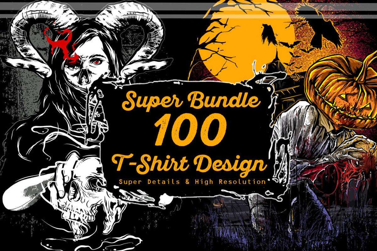 Super Bundle 100 T-Shirt Design example image 1