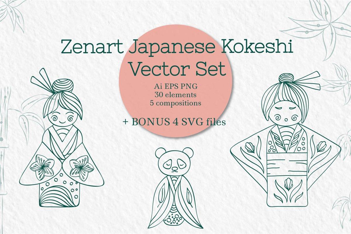 Zenart Japanese Kokeshi Vector Set example image 1
