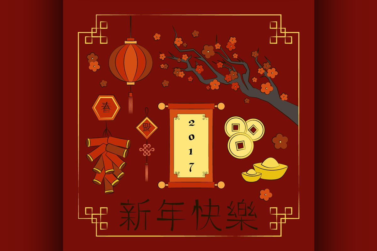 Chinese New Year example image 1