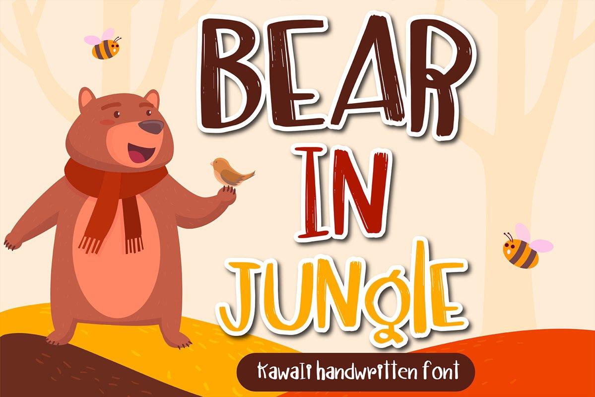 Bear in Jungle Kawaii handwritten font example image 1