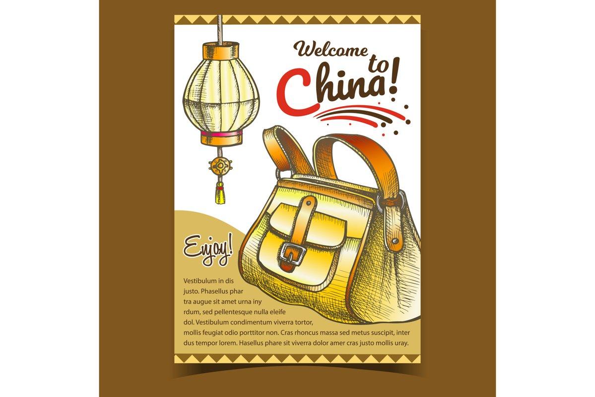 China Lantern And Hand Luggage Bag Banner Vector example image 1