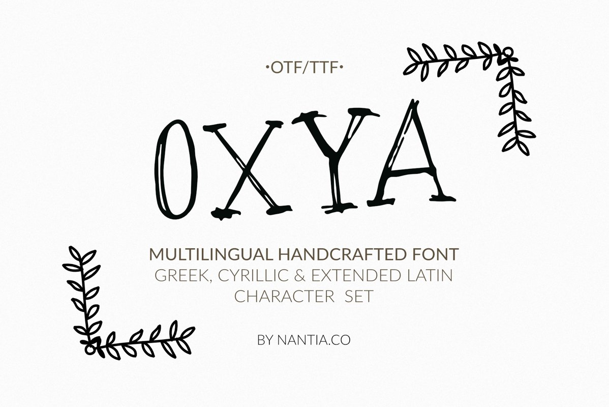 OXYA Cyrillic/Greek Handcrafted Font example image 1