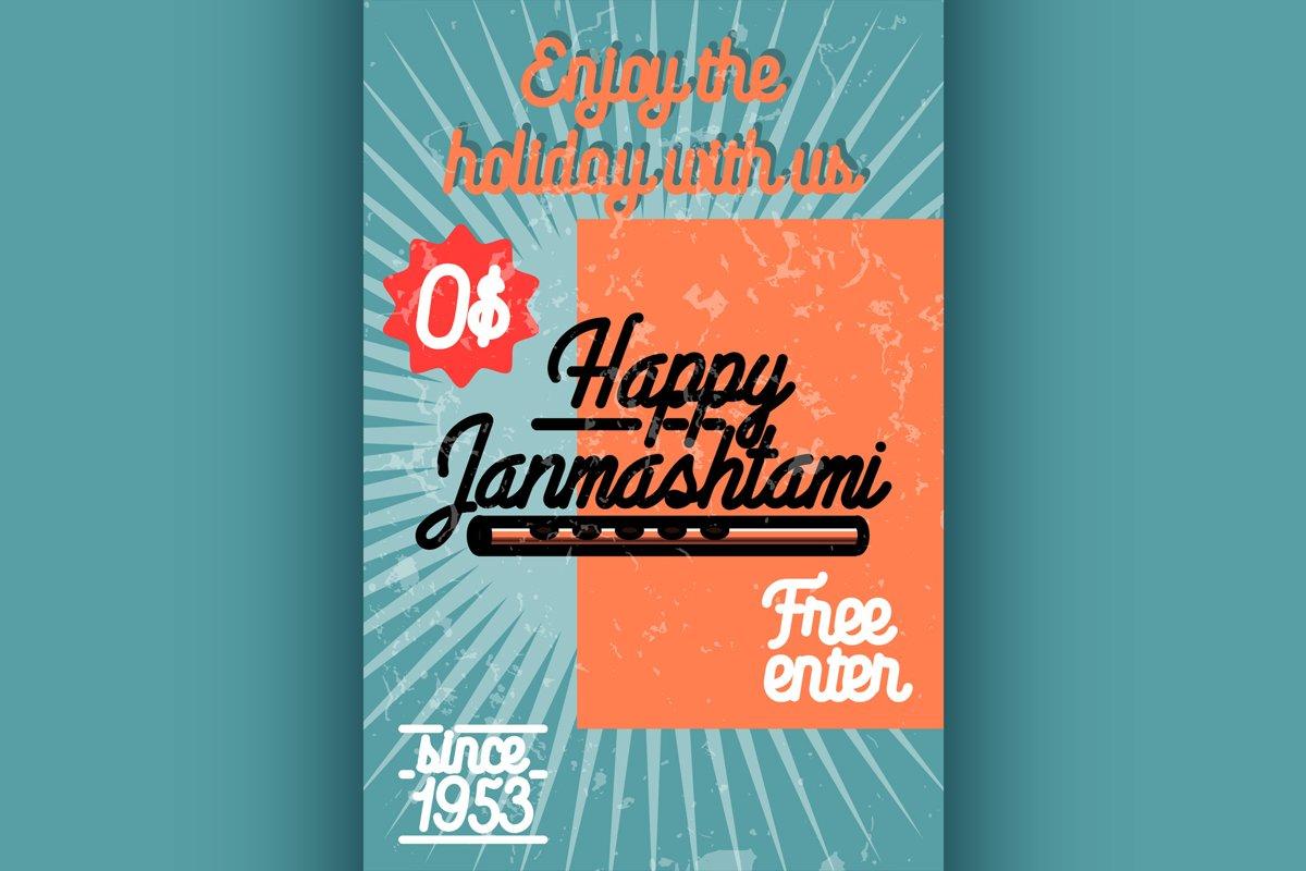 Color vintage janmashtami poster example image 1