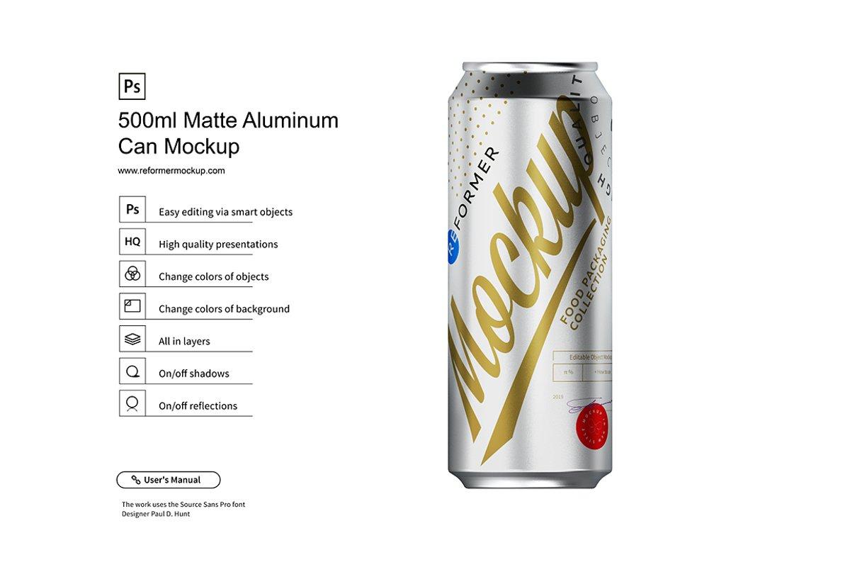 500ml Matte Aluminum Can Mockup example image 1