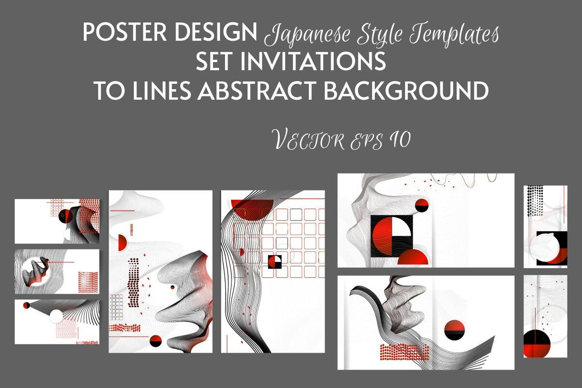 Japanese style templates set invitations example image 1