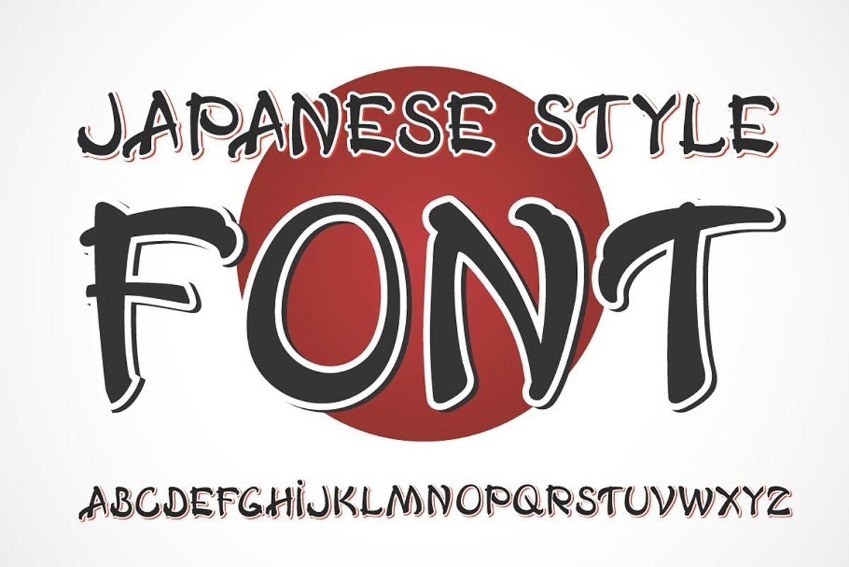Japanese OTF vintage label font. Uppercase only! example image 1