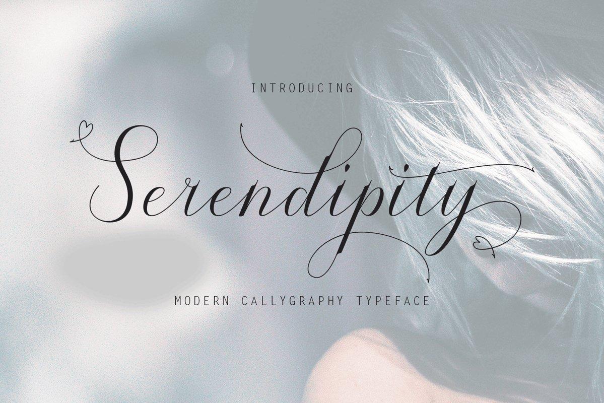 Serendipity example image 1