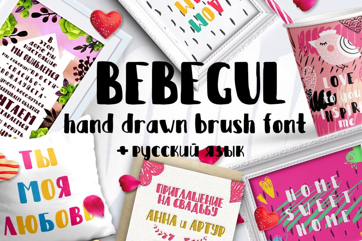 Bebegul-Hand drawn brush font example image 1
