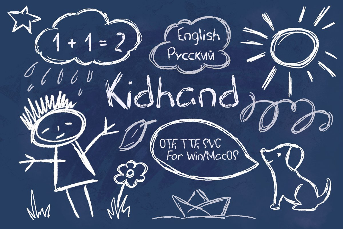 Kid Hand Chalk Textured Scribbled Script example image 1