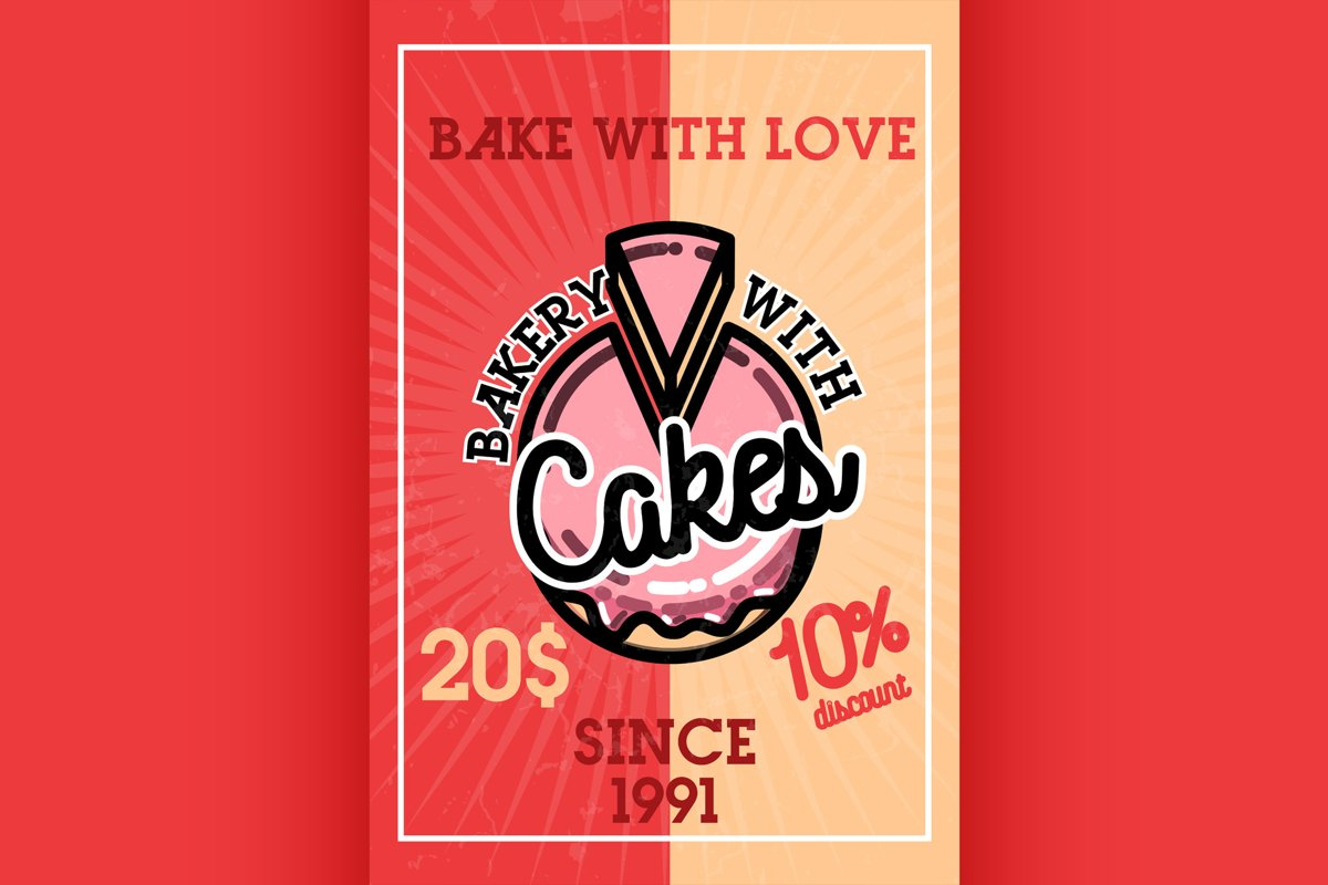 Color vintage bakery banner example image 1