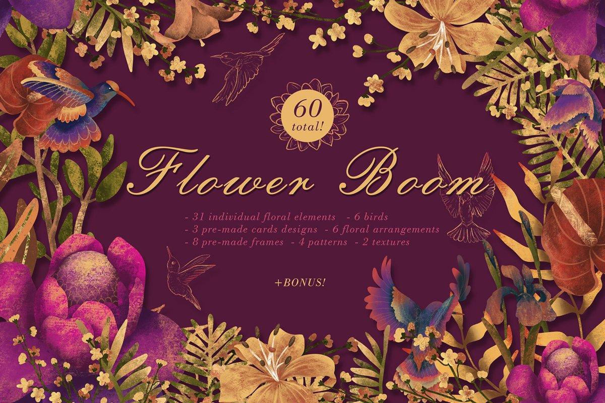 FLOWER BOOM romantic floral set example image 1