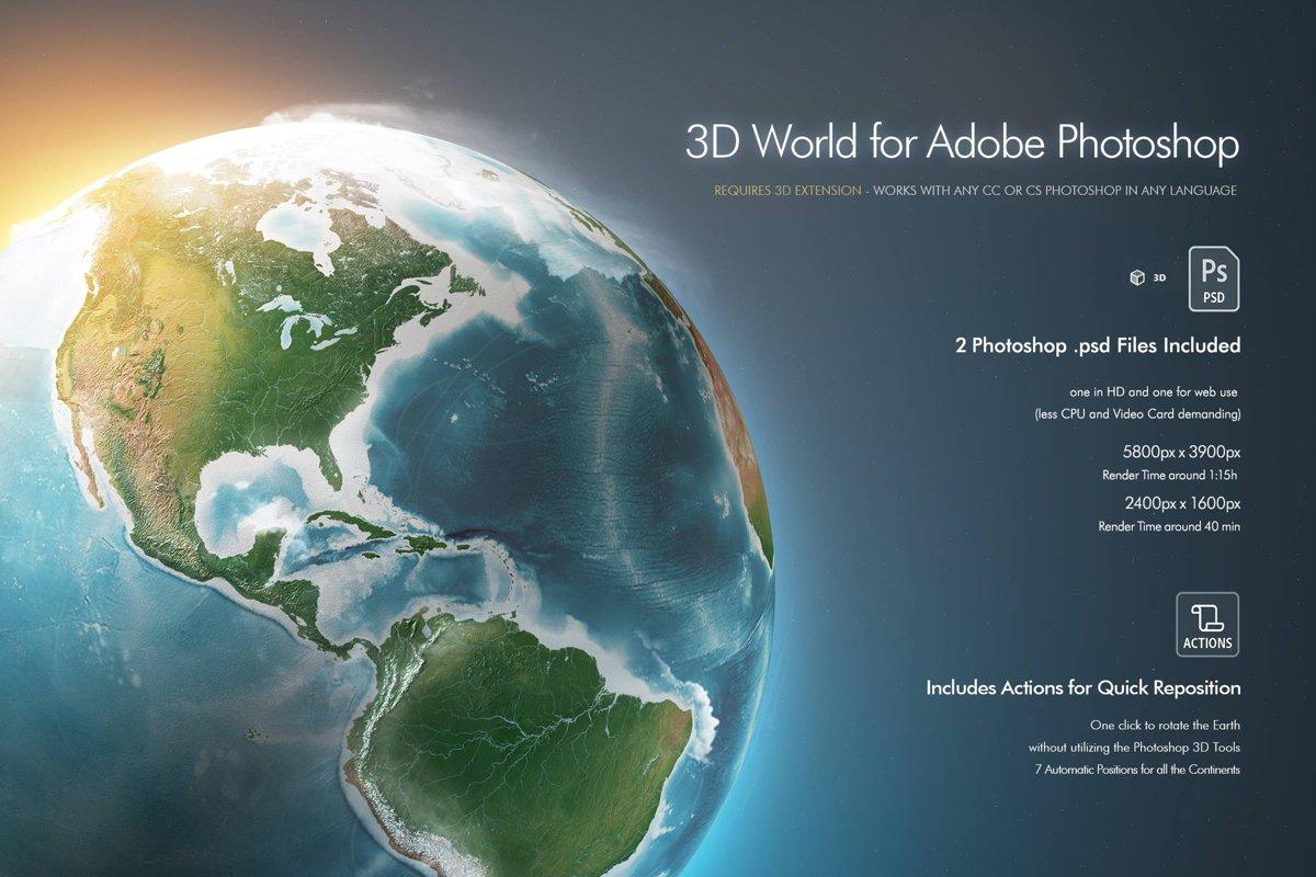 Photoshop 3D World example image 1