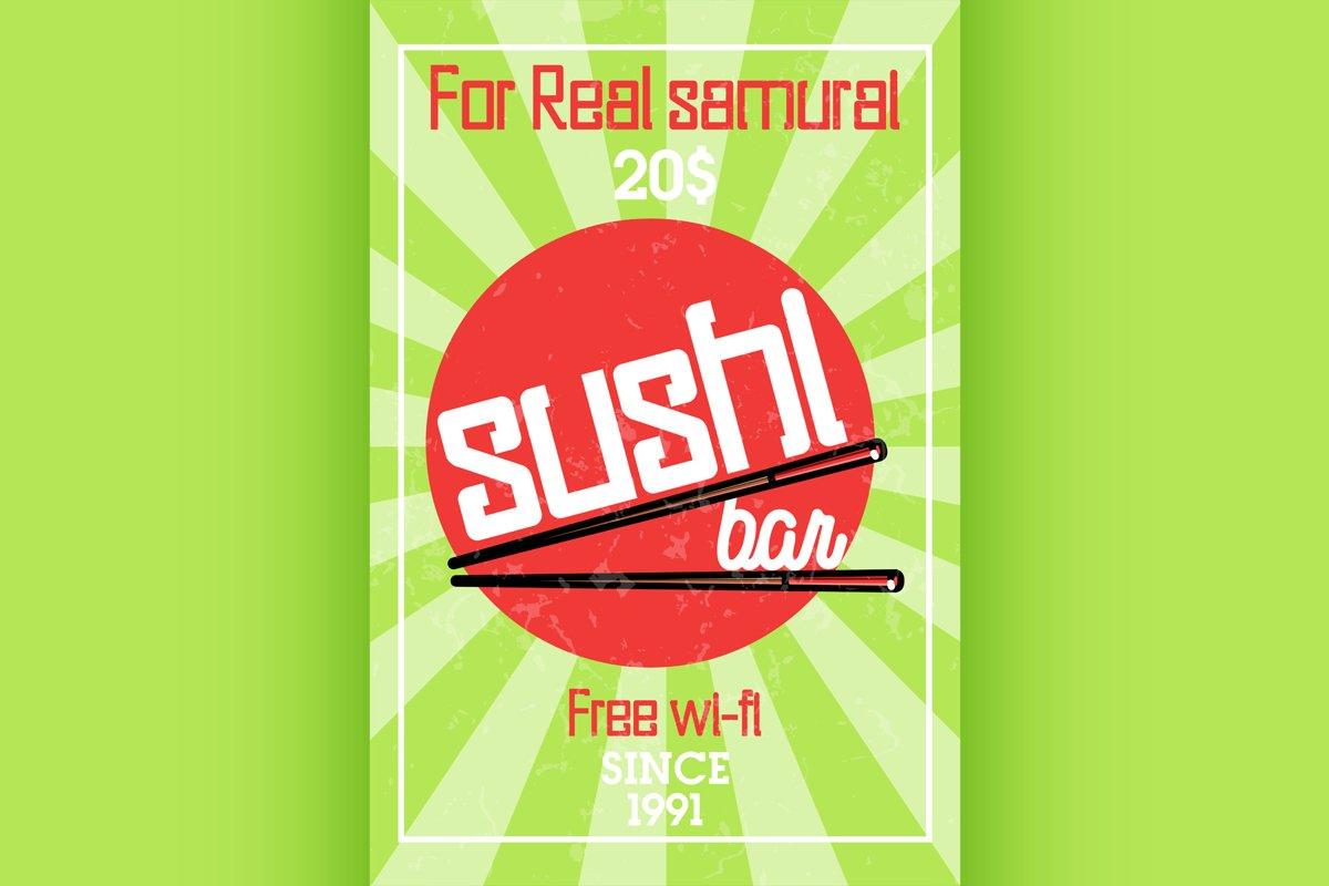 Color vintage sushi bar banner example image 1