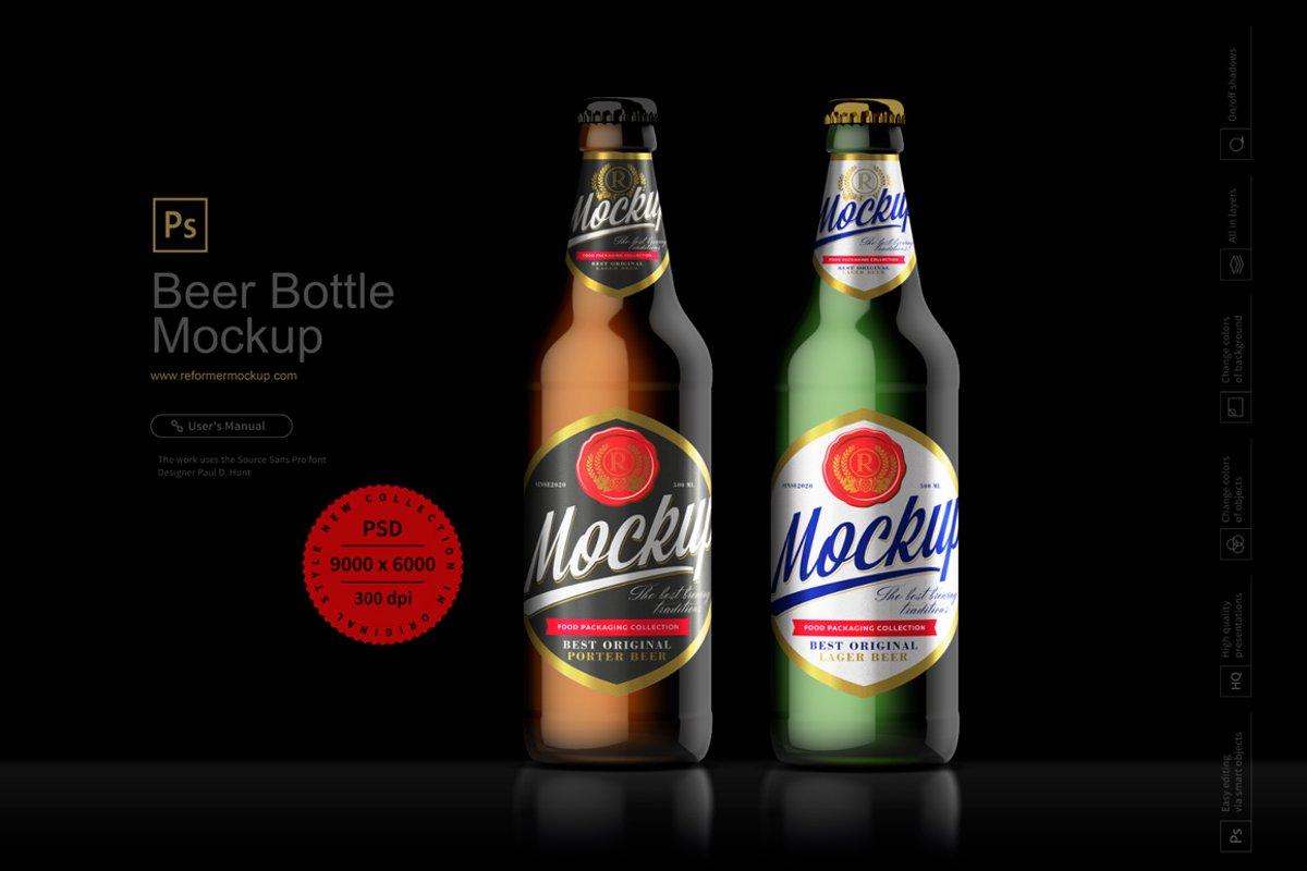 Beer Bottle Mockup example image 1