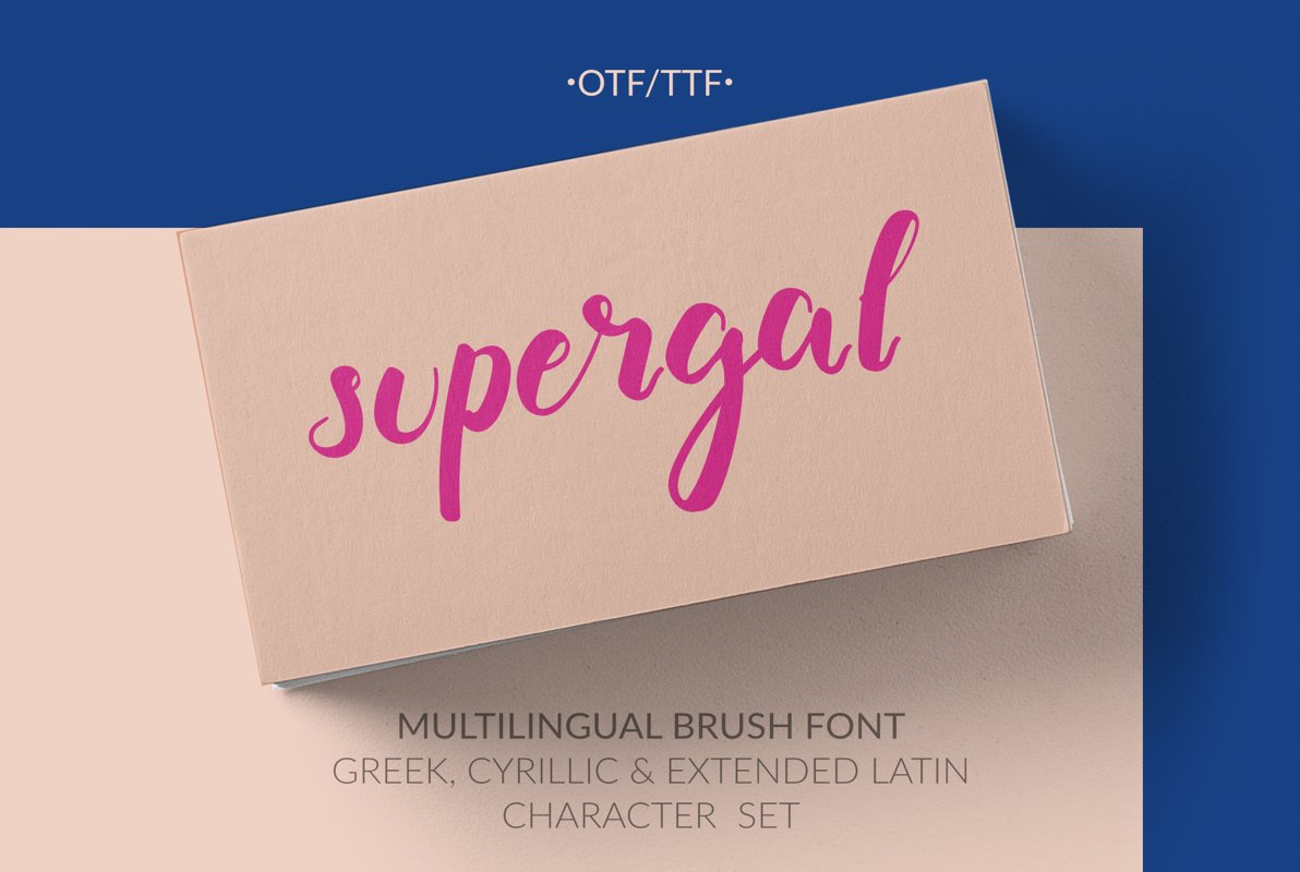 Supergal Casual Brush font example image 1