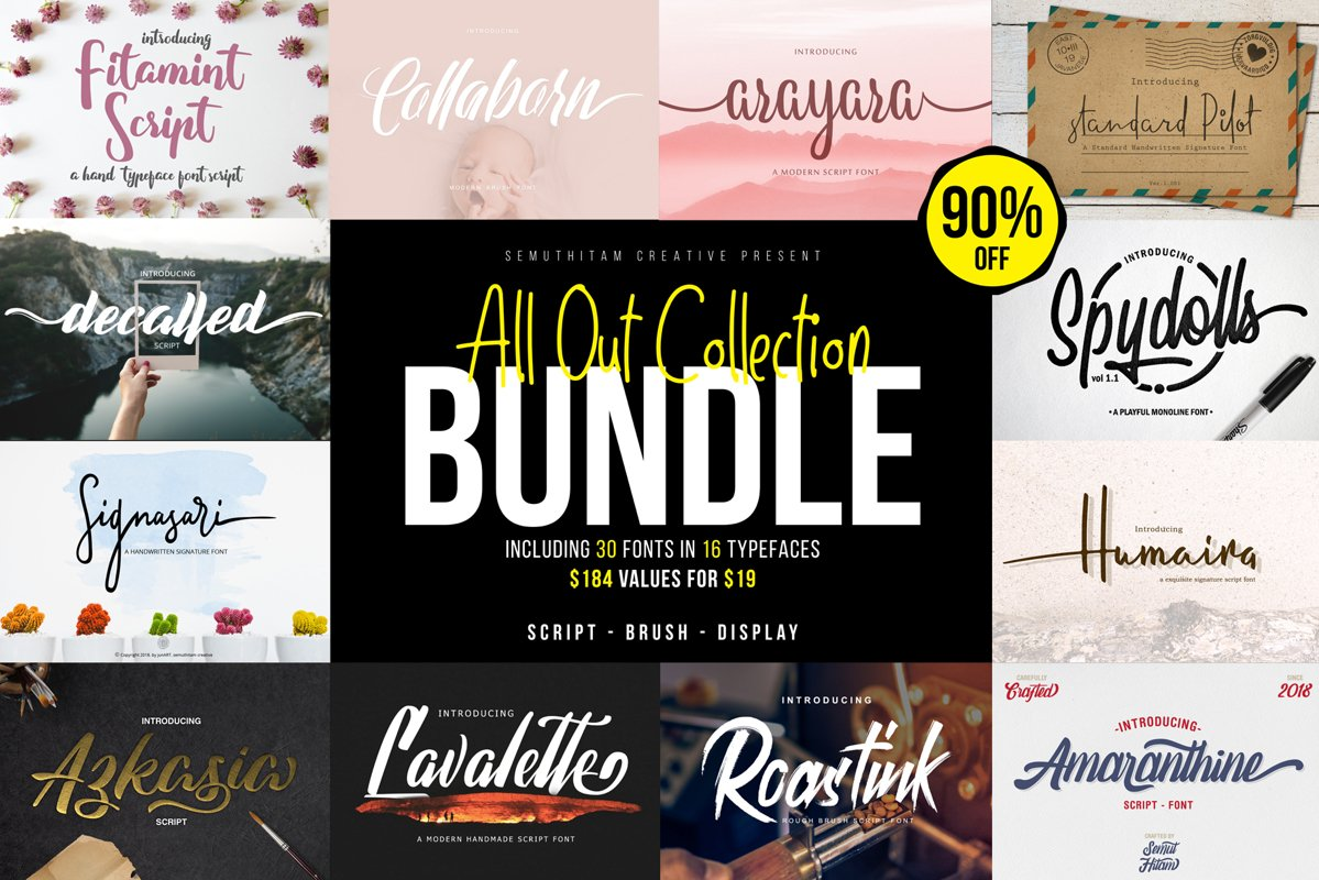 ALL OUT COLLECTION BUNDLE example image 1