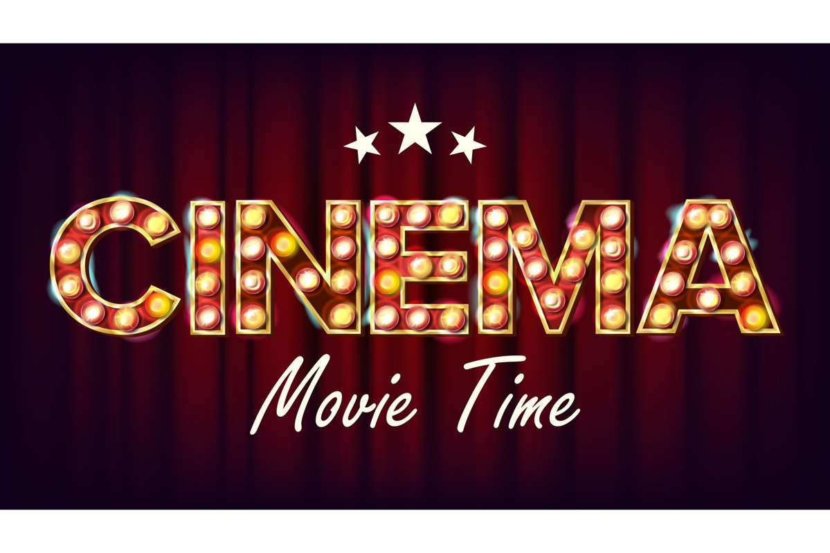 Cinema Movie Time Banner Vector. Vintage Cinema 3D Glowing example image 1