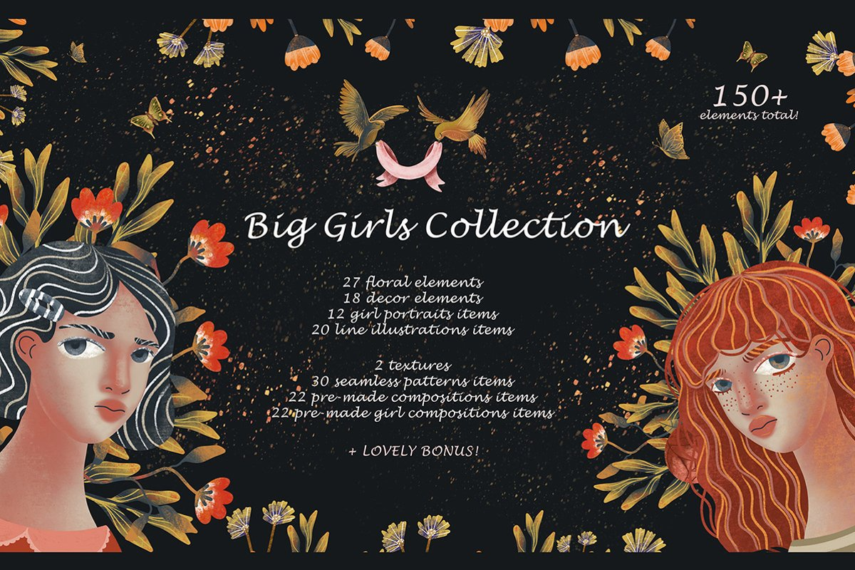 BIG GIRLS COLLECTION female raster kit example image 1