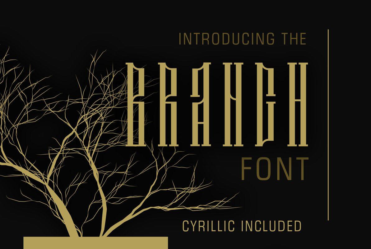 Branch font latin and cyrillic example image 1