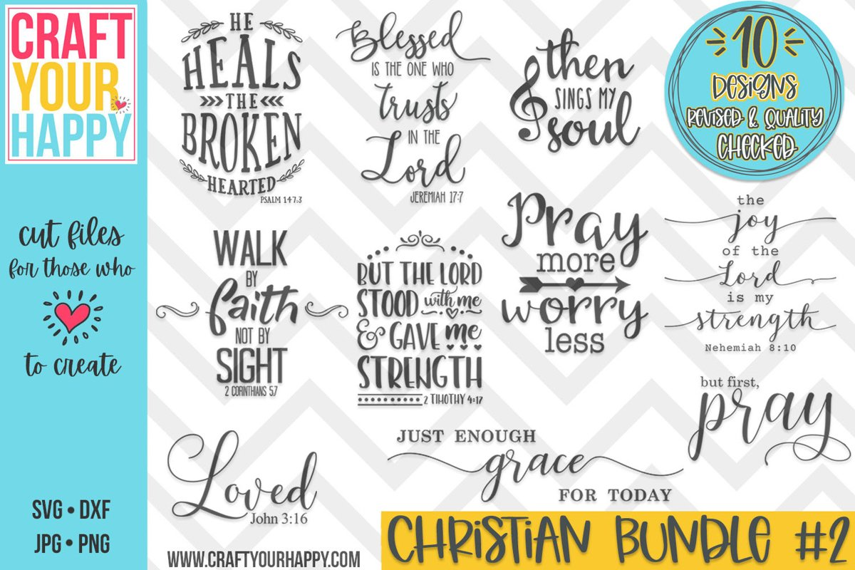 REVISED-Christian/Spiritual Bundle Vol. 2- An SVG Cut File B example image 1