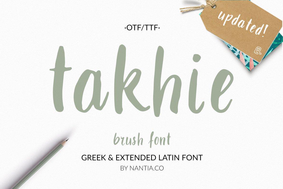 Takhie Pro | Multilingual Brush Font example image 1