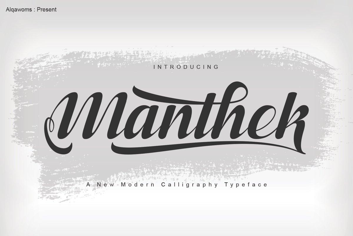 Manthek example image 1