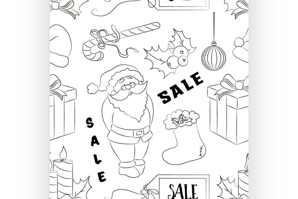Christmas sale set pattern example image 1