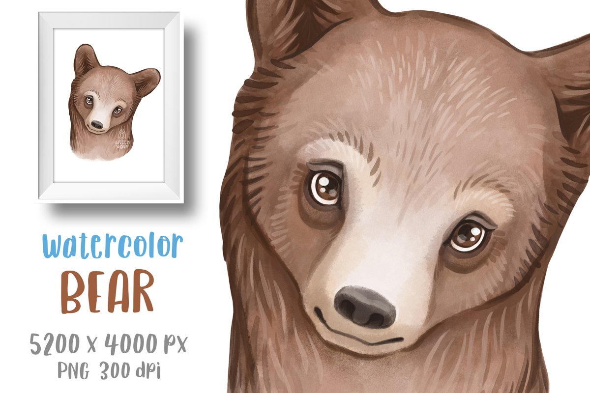 Grizzly bear watercolor illustration Woodland nursery decor example image 1