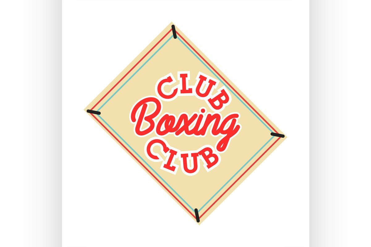 Color vintage boxing club emblem example image 1