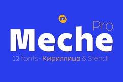 Meche Pro Product Image 1