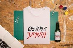 Web Font - ONIGASHIMA - A Japanese Brush Font Product Image 6