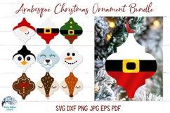 Mega Ornament SVG Bundle 3   Arabesque Christmas Ornaments Product Image 2