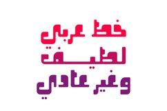 Oajoubi - Arabic Font Product Image 2