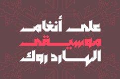 Meshkal - Arabic Font Product Image 3