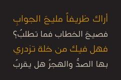 Bedayah - Arabic Font Product Image 4