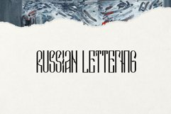 Novodevichi - russian letter font Product Image 2