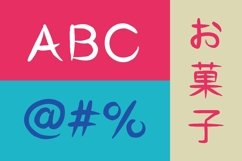Okashi シ Typeface - A japanese styled font Product Image 2