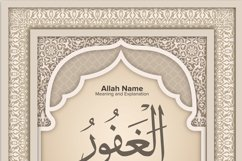 Al Ghafoor Meaning and Explanation Design Product Image 2