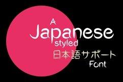 Okashi シ Typeface - A japanese styled font Product Image 5