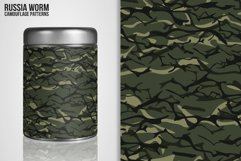 Russia Worm Camouflage Patterns Product Image 4