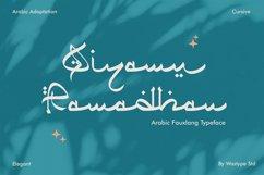 Qiyamu Ramadhan Product Image 1