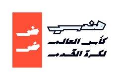 Mawzoon - Arabic Font Product Image 3