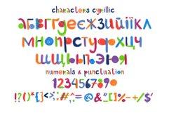 """Little monster"" bitmap color font Product Image 3"
