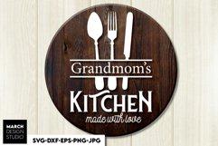 Kitchen SVG, Kitchen Quotes SVG, Kitcen decor SVG, Bless svg Product Image 3