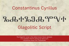 Constantinus Cyrillus Product Image 1