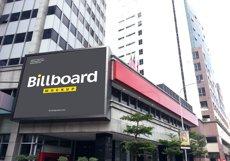 Billboards Mockups Product Image 5