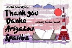 Web Font Travelouge Product Image 4