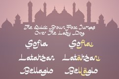Marhaban Ramadhan Product Image 10